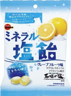 ミネラル塩飴 ブルボン(熱中症予防声かけプロジェクト)賛同 石垣の塩のグレープフルーツ味