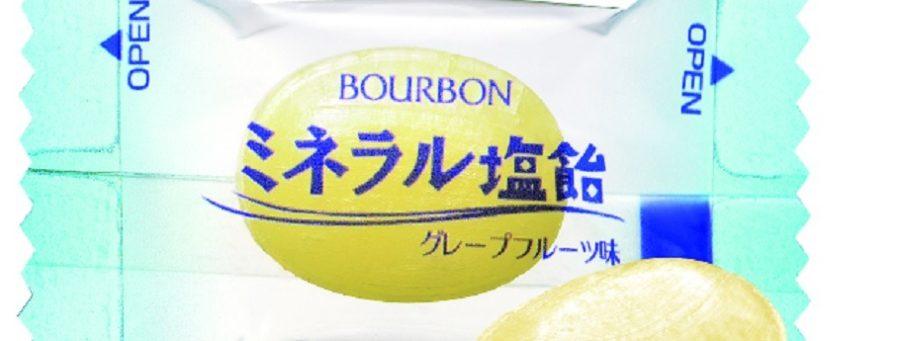 ミネラル塩飴(ブルボン)熱中症予防声かけプロジェクト