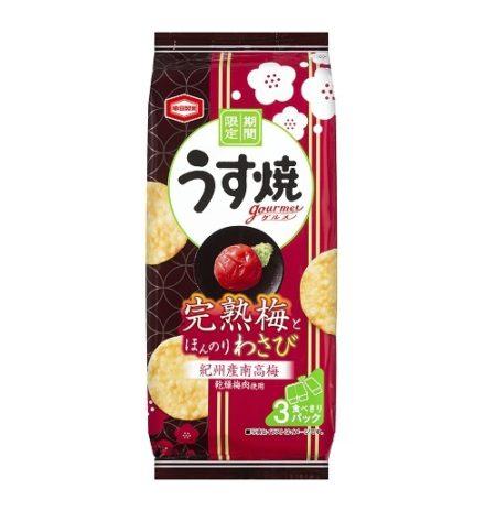 亀田製菓「うす焼きグルメ 梅ワサビ」が旨し 新発売!