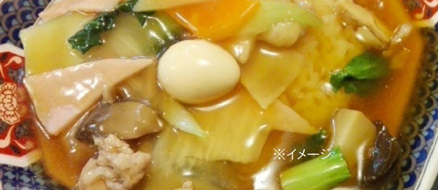 居食亭さくま・ワニ・カエルの唐揚げ 中華丼の作り方レシピ