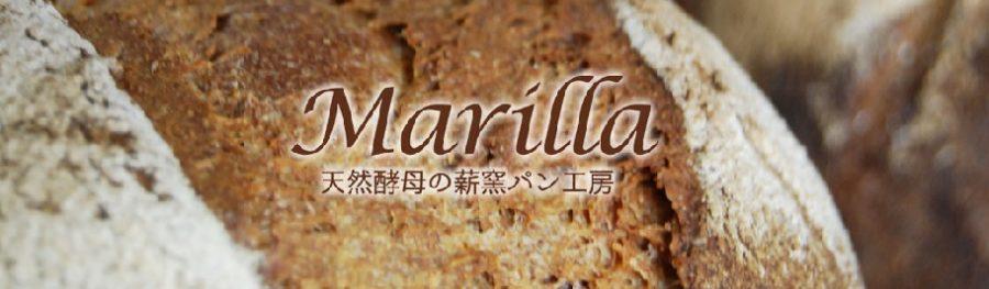 村上市の人気パン屋・ドイツパン「マリラ」予約は?