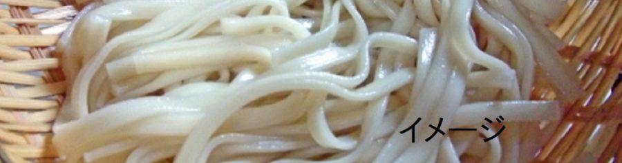 新潟県阿賀町にあるこだわりのうどん・そばが食べられるお店「次男坊亭」デカ盛りメニューあり。