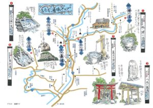 しただの水(新潟県三条市下田地区の湧水スポット)湧水マップ