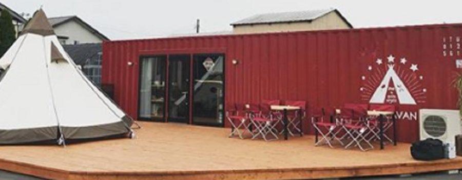 CARAVAN(五泉市)海上コンテナのオシャレなお店 肉・キャンプ料理が楽しめる!