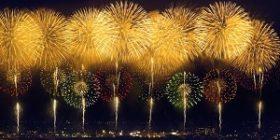 喜芳温泉宿の長岡大花火大会の宿泊予約は抽選です。