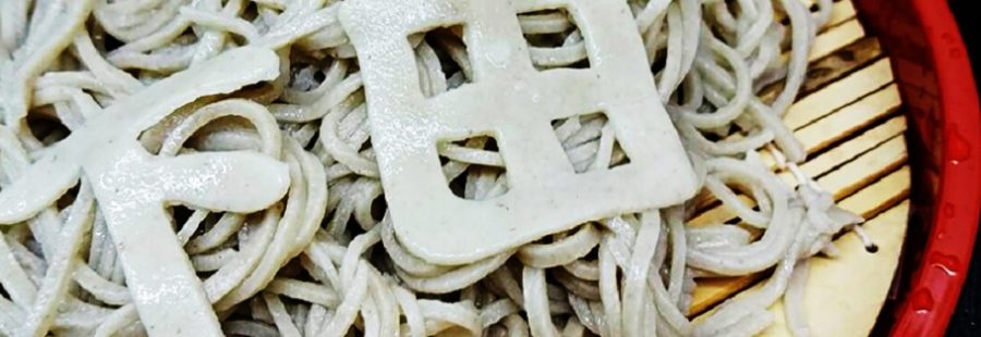 三条市下田地区の米粉をつなぎに使った米粉そば そば処 山河 三条市大谷地