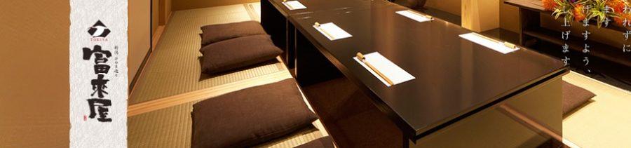 新潟市中央区米山にある居酒屋の富來屋 海鮮しゃぶしゃぶ