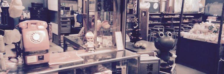 新津の駄菓子屋さん にいつ駄菓子の駅 新潟市秋葉区