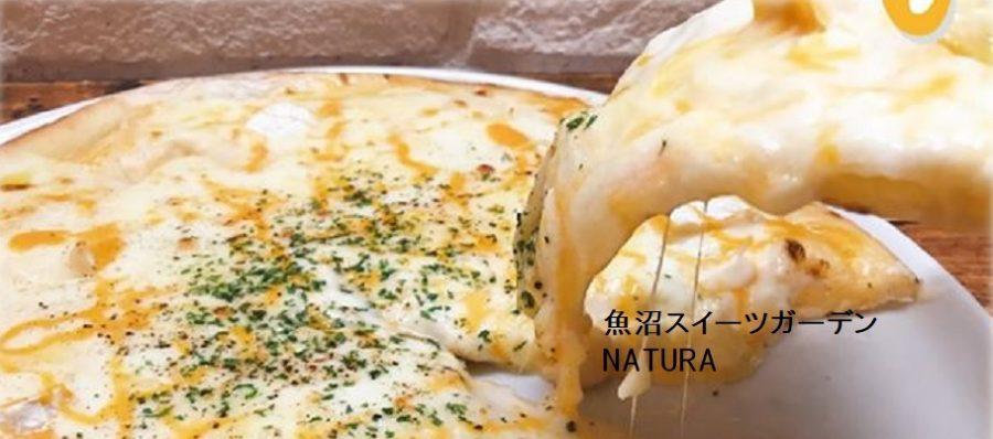魚沼スイーツガーデンNATURAの新作チーズとろっとろピザ