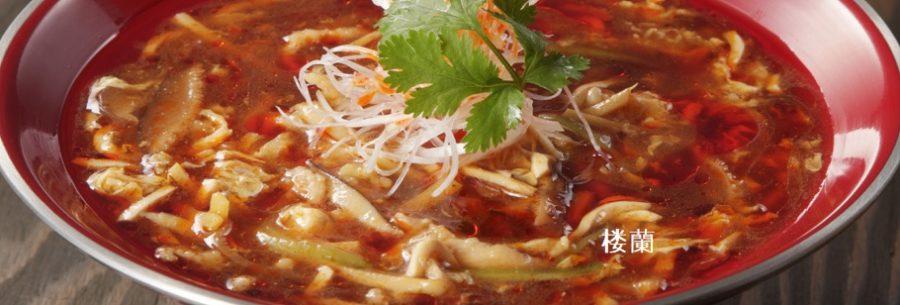 シャンハイ・ファン・ダイニング楼蘭 全とろ麻婆麺・酸辣湯麺 新潟市中央区の高級中華料理店