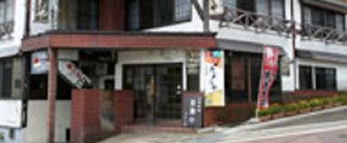 元祖レッド焼きそばのお店みよしや 新潟県妙高市赤倉温泉