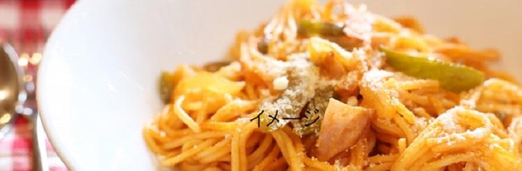柏崎市のイタリア料理店トラットリア・アルチゴーラ