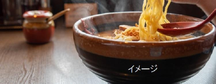 こだわりの味噌ラーメン 阿賀野市ラーメン党ひさご