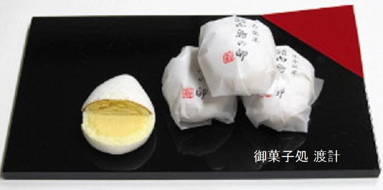 白鳥の卵(和菓子)渡計 新潟県阿賀野市(水原・瓢湖)