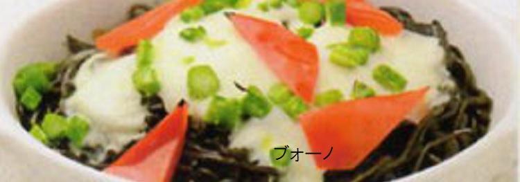 洋風ブラック焼きそばの洋食店ブォーノ 新潟県糸魚川市中央