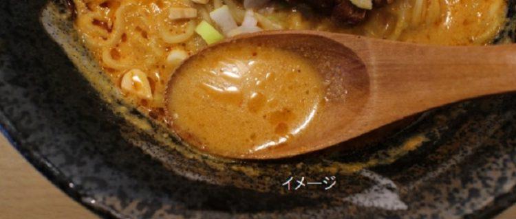 背脂担々麺のお店 らぁめん創 新潟市中央区女池北