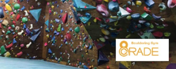 室内でボルダリングができる施設・ジム 新潟市西区内野