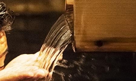 貝掛温泉の正しい目の洗い方 新潟県湯沢の温泉宿 予約