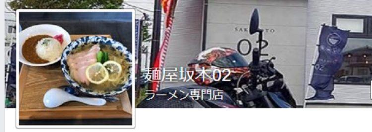 上越市五智のミシュラン・ビブグルマンのラーメンが食べられるお店 麺屋坂本02