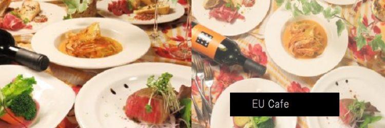 CASUAL DINING EU Cafe 長岡駅店 結婚式二次会・女子会