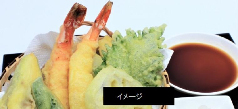 上越産ふぐ・地魚の天ぷら ランチ 上越市 初音