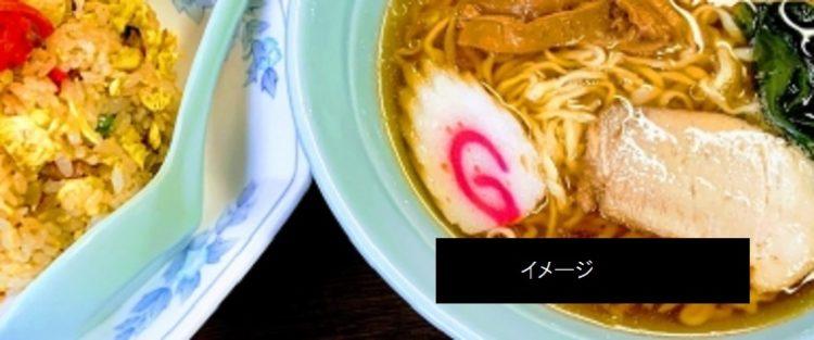 ラーチャンの食堂・衆楽 新潟市中央区沼垂東