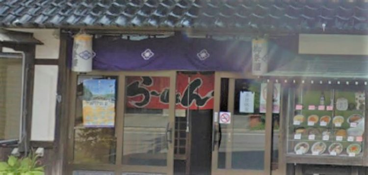 大吉うどん 弥彦神社の周辺グルメ 松乃家食堂