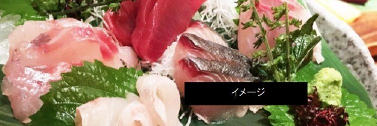上越市東雲町の割烹 髙はし ミニ会席(ランチ)新潟県