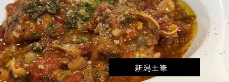 新潟土筆(つくし)和食とイタリアン料理のお店 新潟市中央区弁天