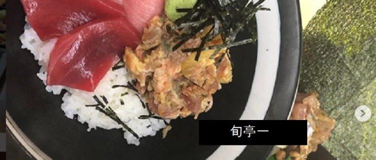 柏崎市諏訪町のランチ・日替わり・和牛ステーキ丼 旬亭一(はじめ)