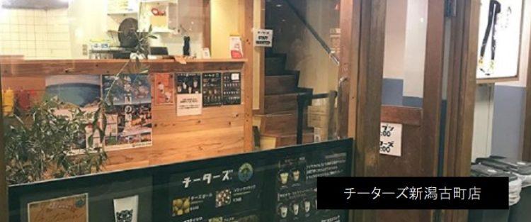 古町チーズドック・タピオカドリンクのお店 チーターズ新潟古町店
