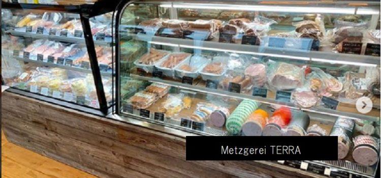 東区中木戸にあるハム・ソーセージのお店 Metzgerei TERRA 中澤卓也さんランチ