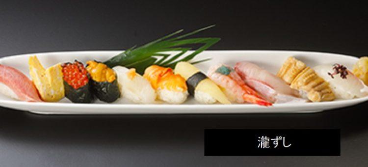 ステーキが食べられるお寿司屋さん 瀧ずし 新潟市西区内野