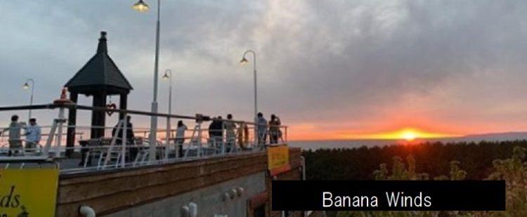 ウィンズ バナナ