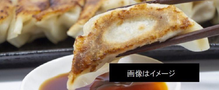 見附市の100円餃子のお店 中華料理 紅竜飯店 新潟県
