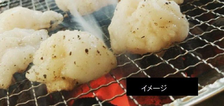 魚沼市小出島のホルモン焼きで有名なお店 やまに 新潟県