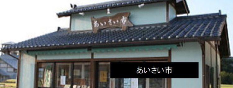 パラダイスファームたまごジャム とんから 関川村の調味料 あいさい市