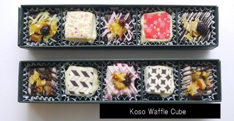 Koso Waffle Cube コウソワッフルキューブ 山cafe一歩 カルウィルストア コラボ商品 田上町