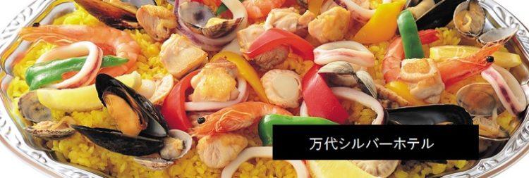 万代シルバーホテルのテイクアウト ごちそう宅配便 メニュー 夏おせち 新潟市中央区