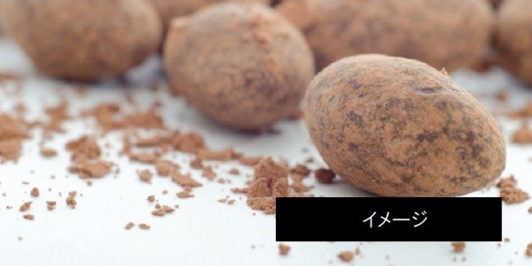 新潟ショコラ premium SWEET 甘 AMAMI 新発田市月岡温泉