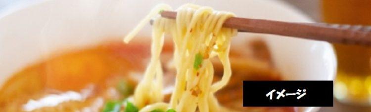 海老うま煮らーめん 東区のラーメン屋 麺華 新潟市