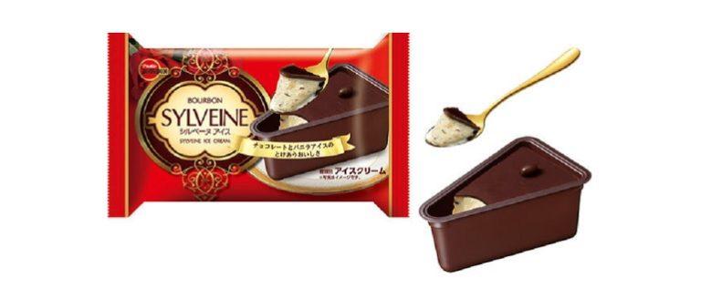 ブルボン新商品 お菓子アイス第4弾 シルベーヌがアイスになったシルベーヌアイス6月29日新発売