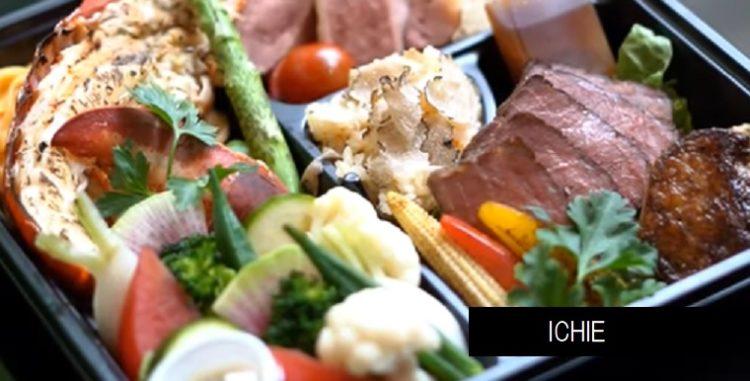 佐渡牛、オマール海老、フォアグラの高級食材オードブル テイクアウト ICHIE 新潟市中央区
