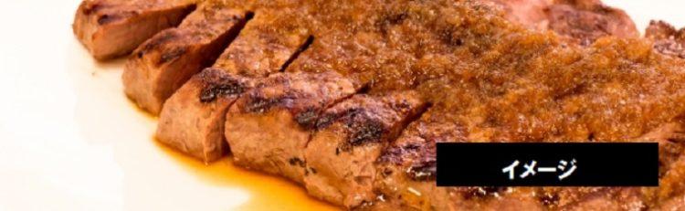 越の乙女牛サーロイン 肉料理の小さなレストラン にく祥 新潟市東区竹尾