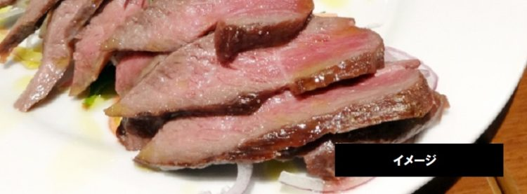 本格こだわりジビエ料理 ジビエカリィ 焼肉 焼ジビエ罠シナトラ 新潟市中央区東大通