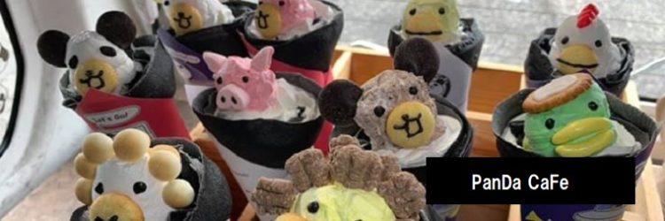 パンダカフェ 可愛い動物の竹炭・黒クレープ 新潟県内 移動販売