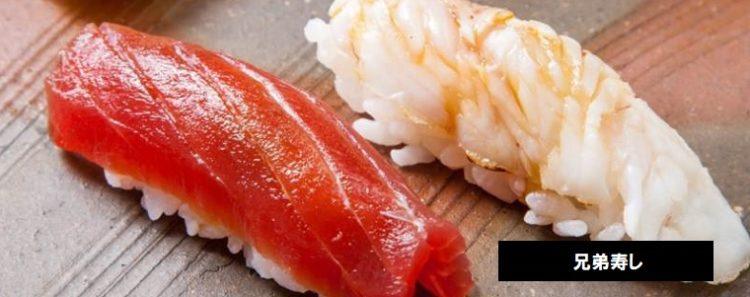 ミシュランガイド新潟2020特別版 二つ星 寿司屋「兄弟寿し」新潟市中央区古町