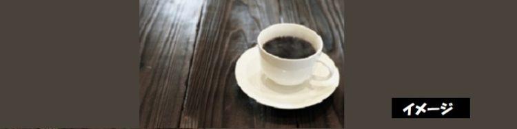木かげ 白根フルーツパフェ・トアルコトラジャコーヒー 喫茶店 新潟市南区