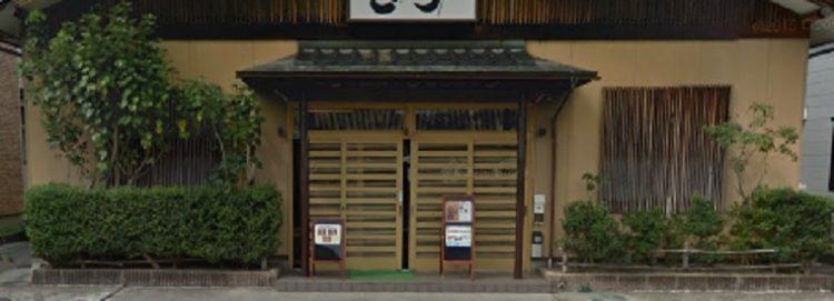 しんころ定食 タレヒレ厚切カツ丼のお店 とんかつ とんき 新潟・新発田市