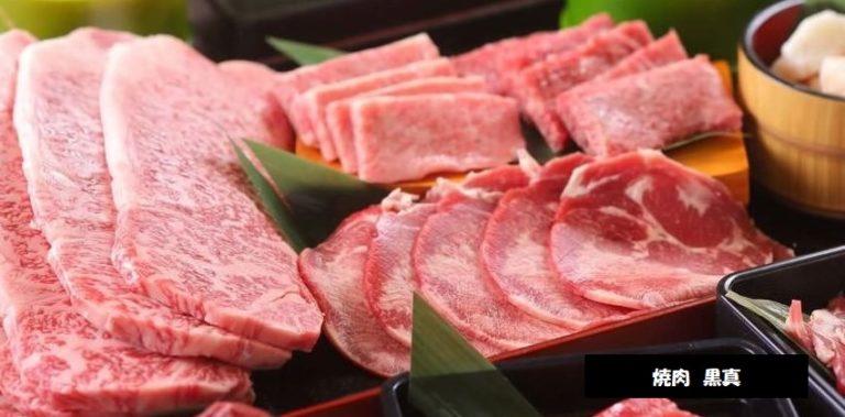 にいがた和牛の食べ放題の焼肉 黒真 新潟市中央区清五郎